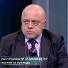 Иво Недялков Кадър: бТВ