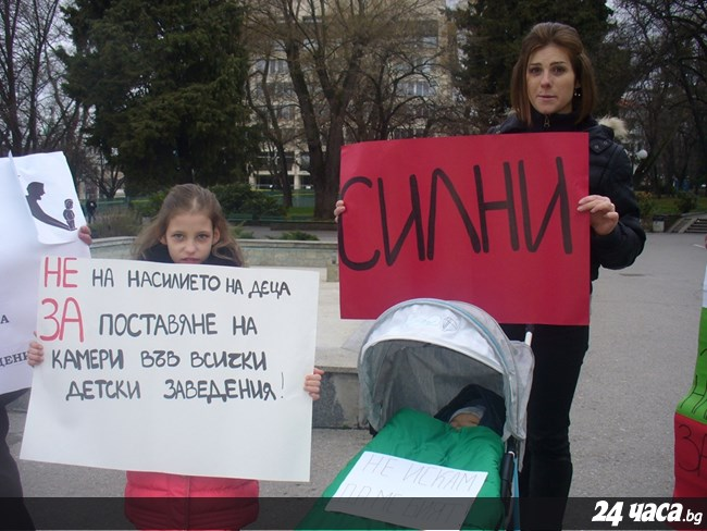 Мандати и камери поиска протест срещу проблемите в