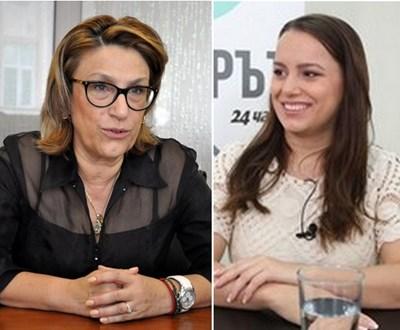 Татяна Буруджиева и Марая Цветкова
