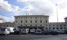 Българка бутна друга жена на релсите на жп гара Трастевере в Рим (Обновена)