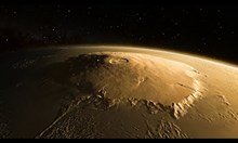 Най-високата планина в слънчевата система