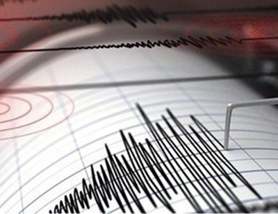 Земетресение СНИМКА: Pixabay