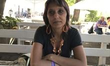 Учителка подаде оставка, ромско семейство я нападнало в училище (Снимки)