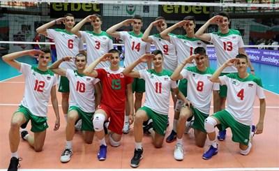 Националите на България по волейбол козируват след третата си победа на европейското първенство за юноши до 17 г. в София.