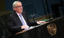 Юнкер: Британците сякаш си мислят, че ЕС напуска Великобритания