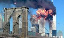 Южната кула не трябвало да бъде ударена на 11.IX., но терористи любовници пожелали да умрат заедно