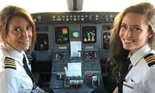 За първи път в историята: Майка и дъщеря заедно в пилотската кабина