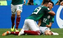 Пустите мексиканци станаха българи, биха световния шампион Германия