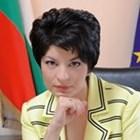 Десислава Атанасова СНИМКА: Фейсбук