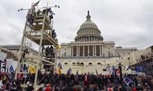 Тръмп вдигна революция в Капитолия - противогази, оръжие, убити