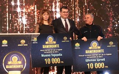 Миглена Селишка и Ивайло Иванов - най-добрите спортисти на България за 2020-а (Снимки)