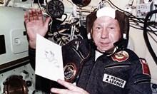Трите срещи на космонавта Леонов със смъртта: Прекарва 72 часа при минус 40 градуса, след като се приземява от обиколката си в открития Космос