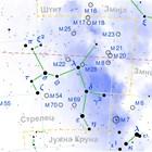 Съзвездието Стрелец Снимка: Уикипедия