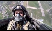6 май - ВВС с тренировка за празника