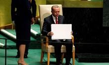Ердоган в ООН: Зона за сигурност в Сирияда приеме бежанци