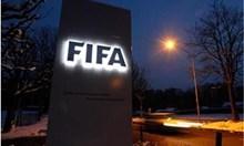 """ФИФА работи по създаването на """"футболния план Маршал"""""""