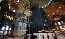 """Турция ще покрива мозайките в """"Света София"""" при мюсюлмански молитви"""