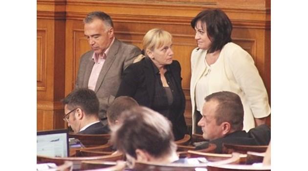 Йончева и Михайлов дават имунитети, БСП съзря репресия заради остриетата си
