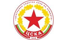 Заведоха дело срещу ЦСКА 1948