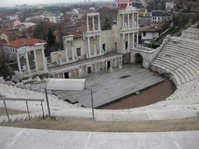 Амфитеатърът Снимка: Архив