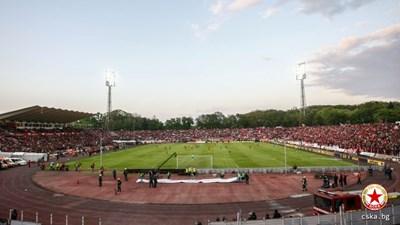 Снимка официален сайт на ЦСКА