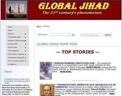 """Интернет сайтът на организацията """"Глобален джихад"""", с която вероятно е свързана """"Бази на джихада"""""""