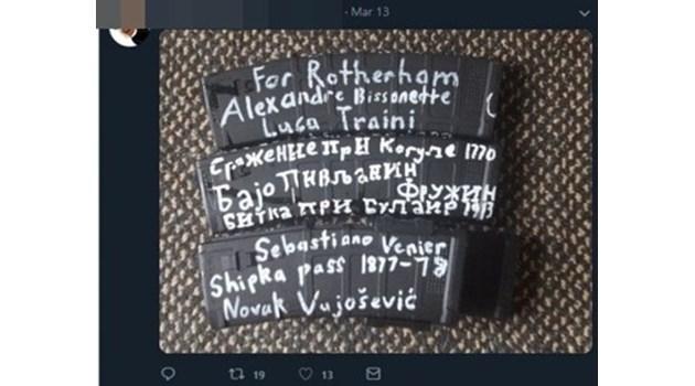 Вижте кои имена и събития са изписани по оръжията на терориста от Нова Зеландия