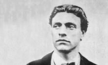 Версия: Обесили двойник на Левски. Той починал години по-късно в манастир
