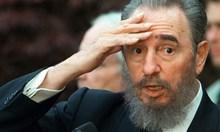 Фидел Кастро има десет деца, но го наследява брат му