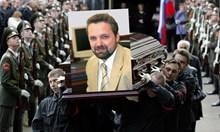 Три убийства зад изпраните$200 млрд. в Естония
