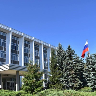 Руското посолство в София. Снимка Фейсбук