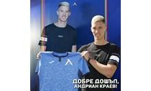 """""""Левски"""" вече има цял отбор нови футболисти (Видео)"""
