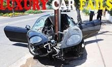 Инциденти с луксозни коли