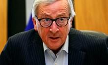 """Юнкер: Европейците """"са загубили колективното си либидо"""""""