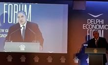Борисов от Делфи: От барутен погреб и заден двор Балканите ще станат едно (Снимки, видео)