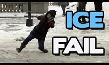 Компилация с падане на лед