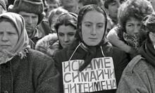 25 г. след Възродителния Йълмаз благодари за човещината: Знам как се спори с военни