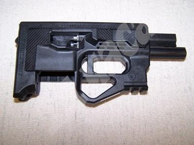Така изглежда класическата версия на оръжието СНИМКА: 24 часа