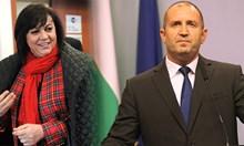 БСП в паника: Изпраща емисари да проверяват президента