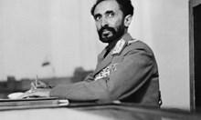 Наш посланик влиза с пълни гащи при етиопския император