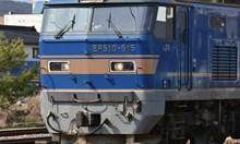Пламна локомотив на бърз влак, пътниците 4 часа без храна и вода (Обновена)