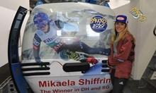 Микаела Шифрин се връща в ските на 7 март
