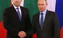 Путин: Отношенията между България и Русия постепенно се възстановяват