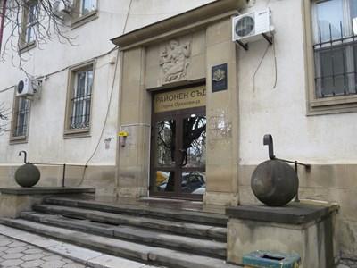 Съдът в Горна Оряховица