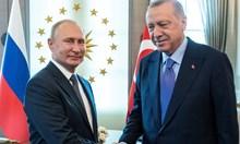 Как Путин и Ердоган си поделят Сирия