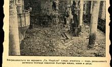"""Очевидец на взрива в """"Света Неделя"""": Нечовешко беше! Първата им цел бе да убият цар Борис III"""