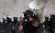 Гръцките учители протестират срещу законопроект в образованието
