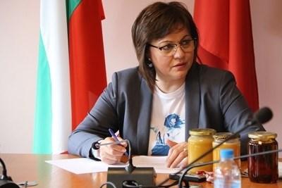Лидерът на БСП Корнелия Нинова СНИМКА: БСП