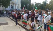 500 на площада в Пловдив, щели да премахват партиите и да сменят конституцията