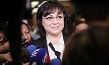 Нинова не поздравила Станишев, защото чакала разрешение на Изпълнителното бюро